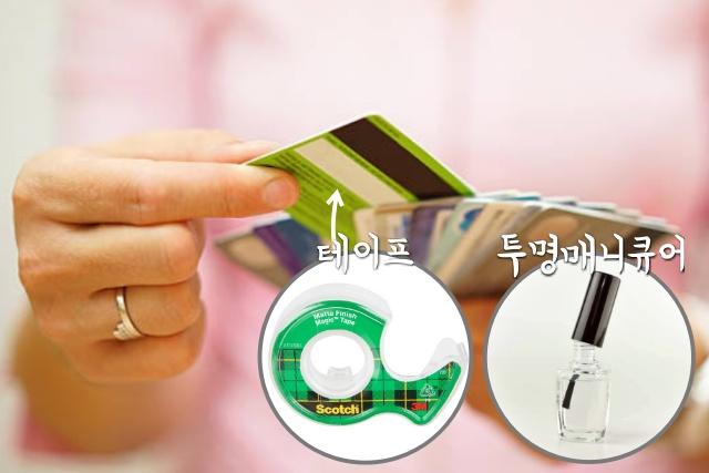 신용카드 체크카드 뒷면 서명 번호 이름 카드분실 피해보상, 금융, 생활 팁줌 매일꿀정보