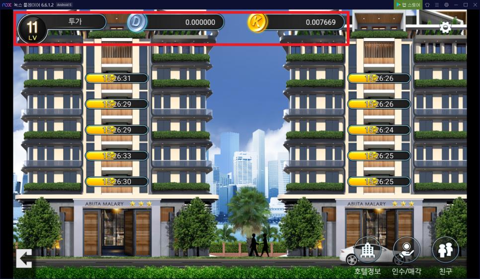 콕플레이(KOK-PLAY) 메뉴얼 4탄 – 호텔왕게임插图8