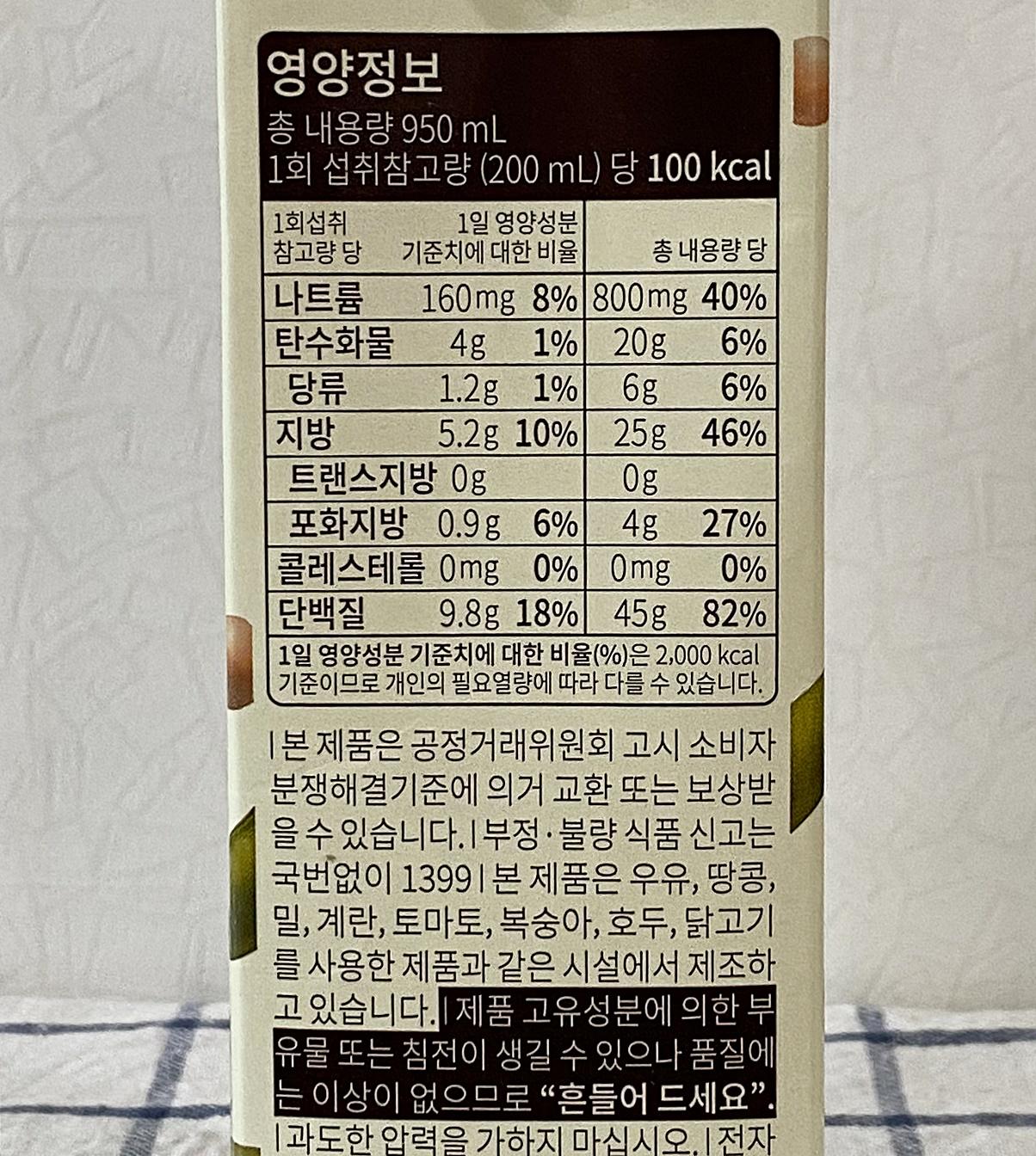 매일 두유 99.89 950ml 영양정보