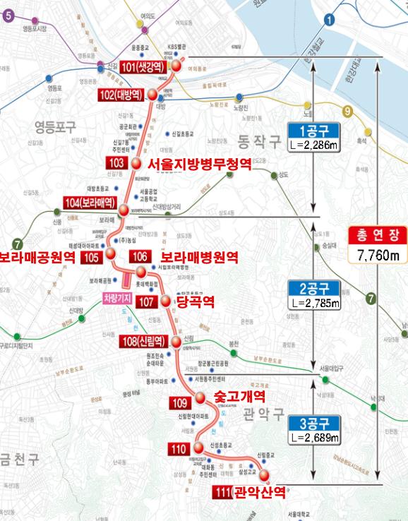 신림선-경전철-역명칭