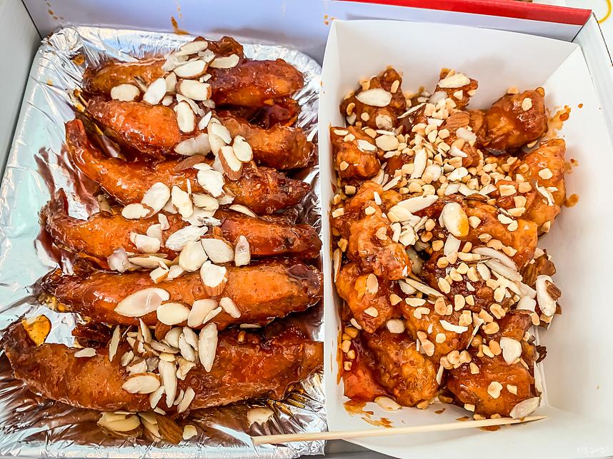 베니 닭강정, 새우강정