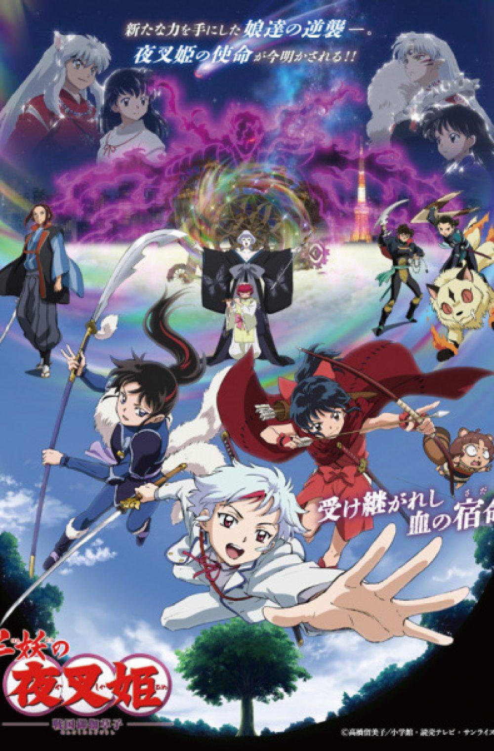 [Ohys-Raws] Sengoku Otogizoushi Part 2 - 01 (NTV 1280x720 x264 AAC)