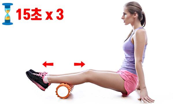 폼롤러, 종아리 알빼는 스트레칭 운동법, 다이어트, 종아리 살빼기, 건강, 매일꿀정보