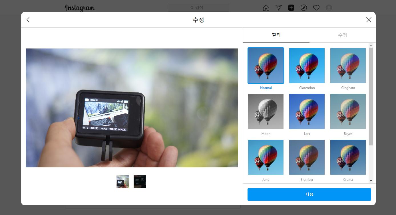 인스타그램 PC 에서 사진/동영상 업로드 하는 방법 사진2