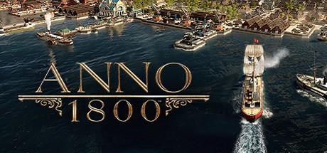 [아노 1800] Anno 1800 공략 - 1부: 극초반