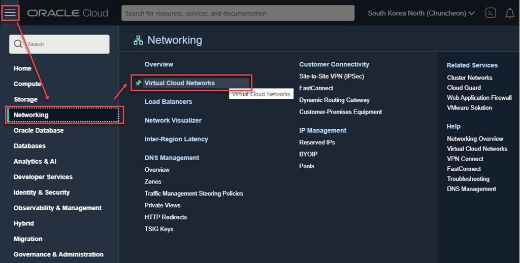 Oracle Cloud에서 VCN 구성하기