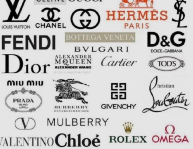 명품 브랜드 로고 모음