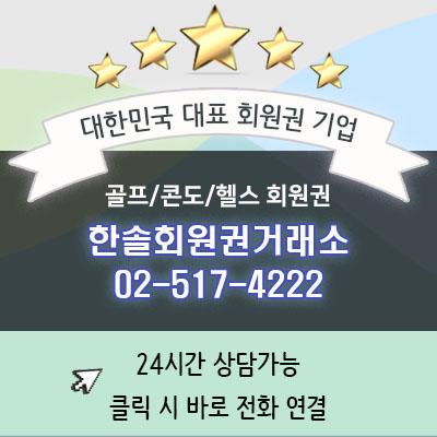 02-517-4222