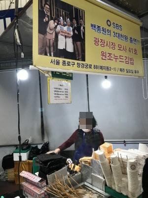 누드김밥원조