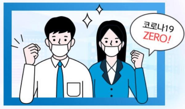 신용보증재단 소상공인대출 신청