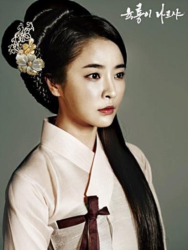육룡이나르샤 연희