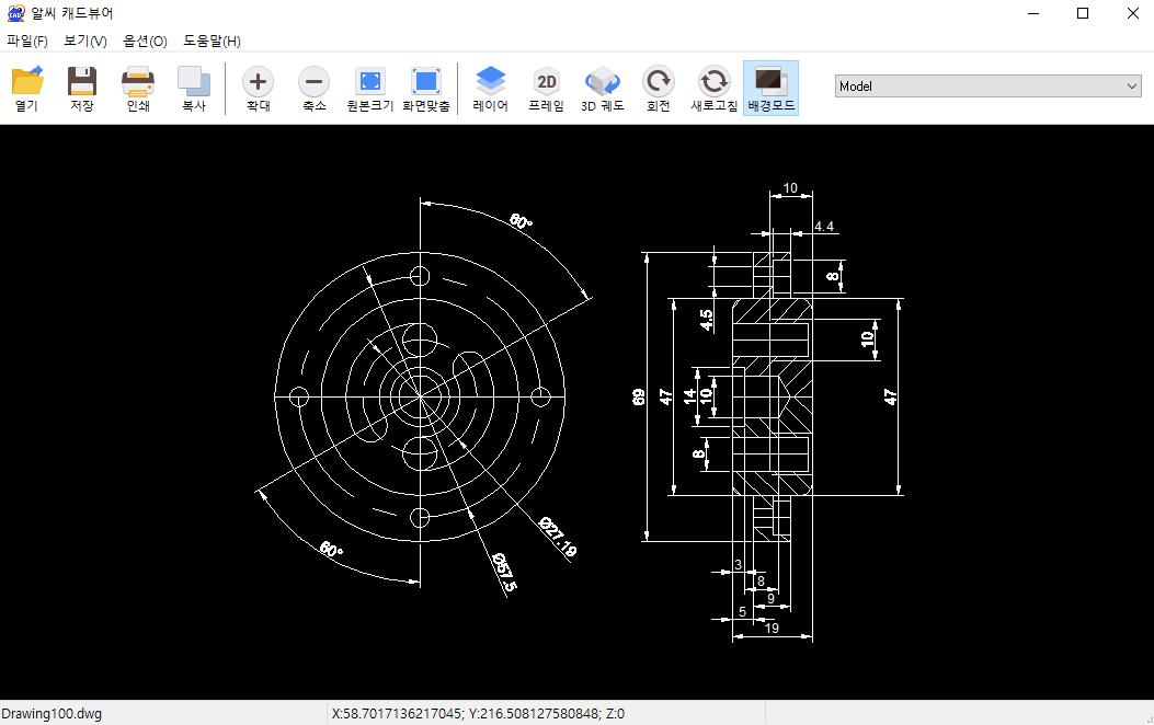 알씨-캐드뷰어-DWG-파일-열어서-보기