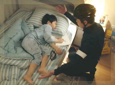 슬의생 시즌2 김준