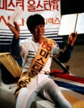 1985 맵시-나 김시진