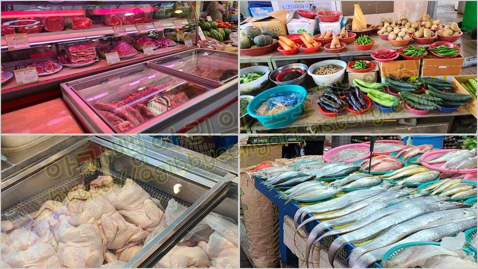 다양한물건판매