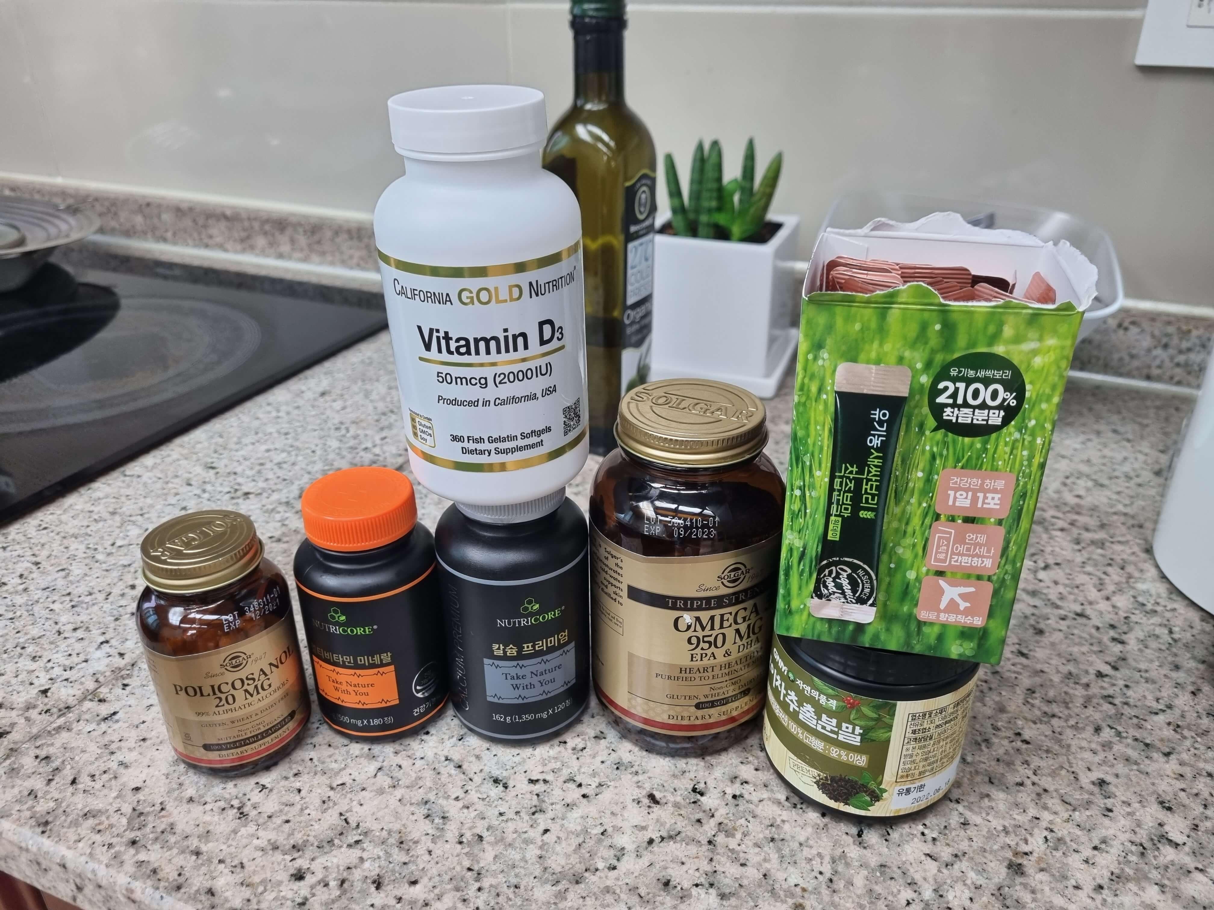건강보조식품-추천