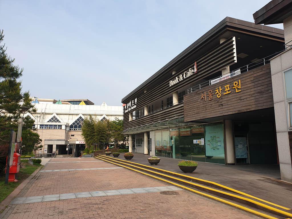 서울둘레길 1코스 스탬프와 서울창포원