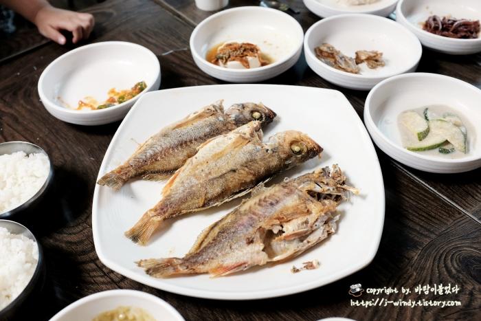 3만원-생선구이의모습-양이작지만-맛있다.