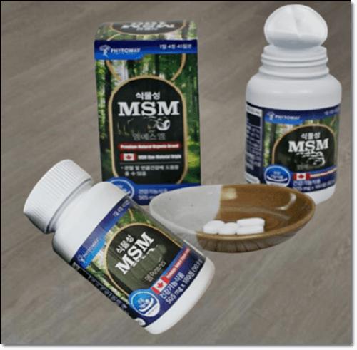 MSM 식이유황 영양제