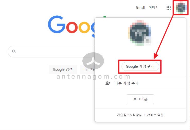 구글 웹사이트