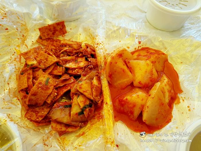 충무김밥2인분