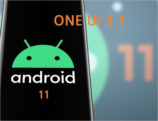 one ui 3.1 업데이트 - 갤럭시 s10e 업데이트