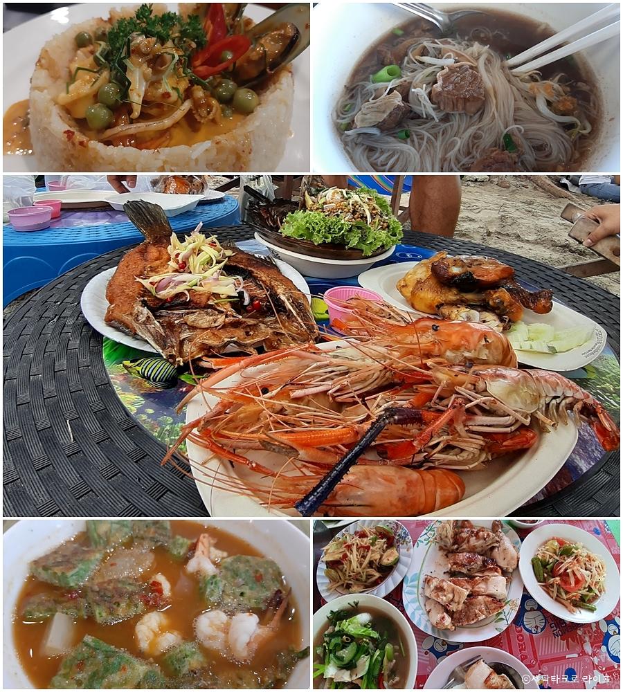 다양한태국음식사진