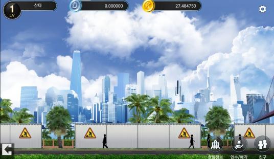콕플레이(KOK-PLAY) 메뉴얼 4탄 – 호텔왕게임插图4