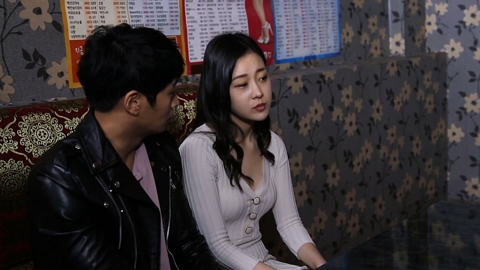 노래방 : 화끈한 여자들2 무삭제판 (2019) 영화 리뷰