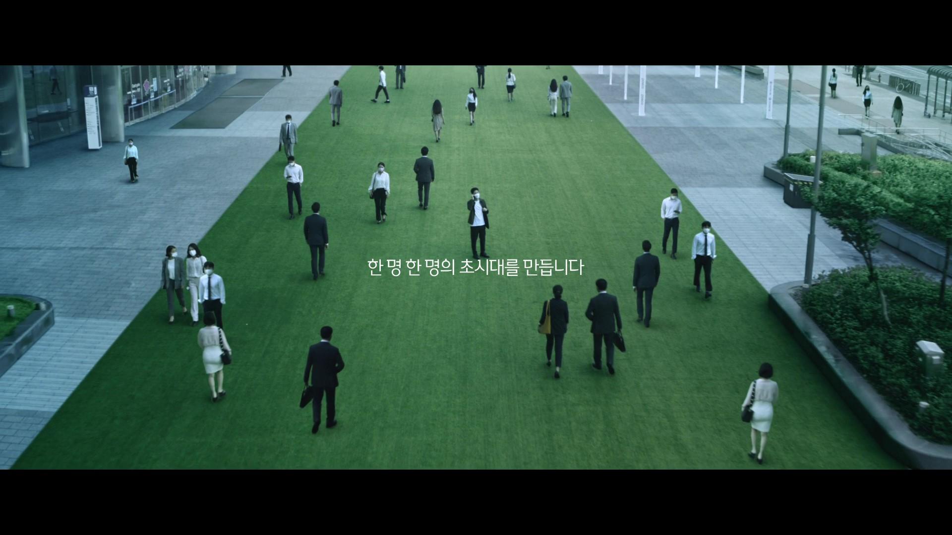 SK텔레콤 광고