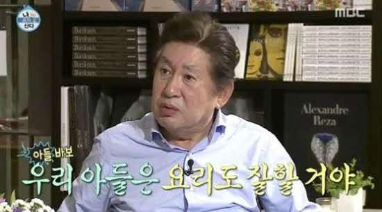 김용건 공식입장 피소 논란 진짜 이유