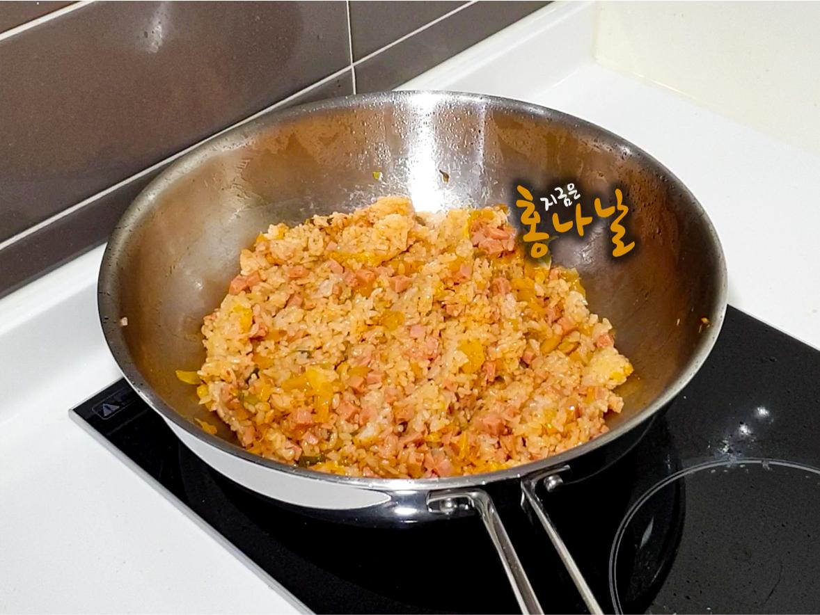 [양파밥] 볶음밥 완성