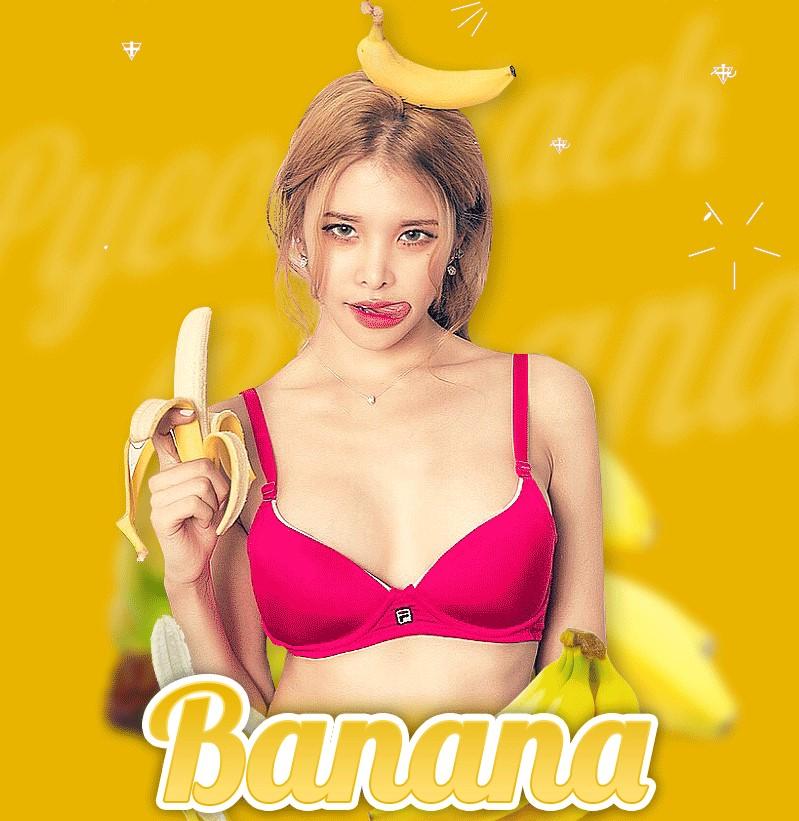 바나나커버