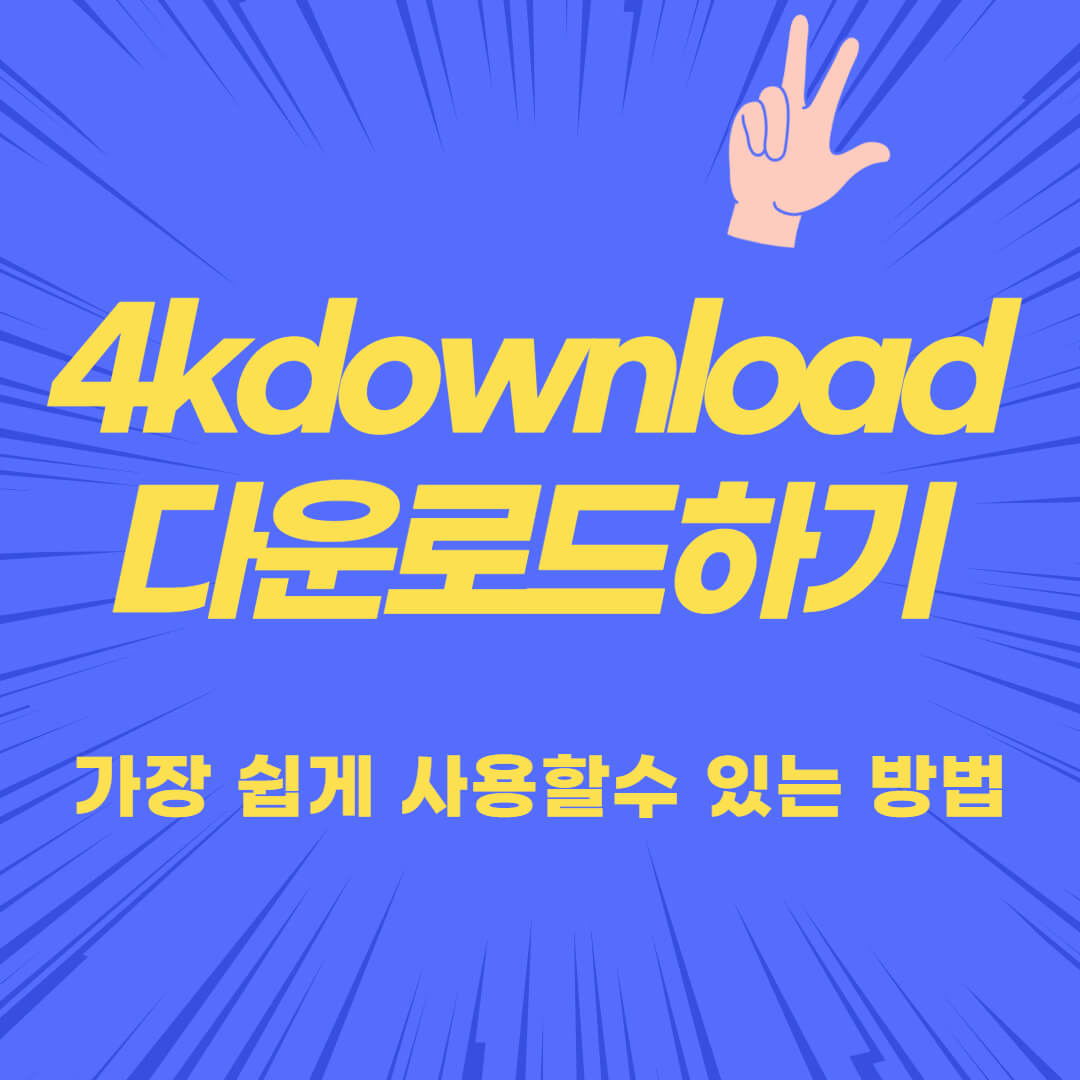 4kdownload