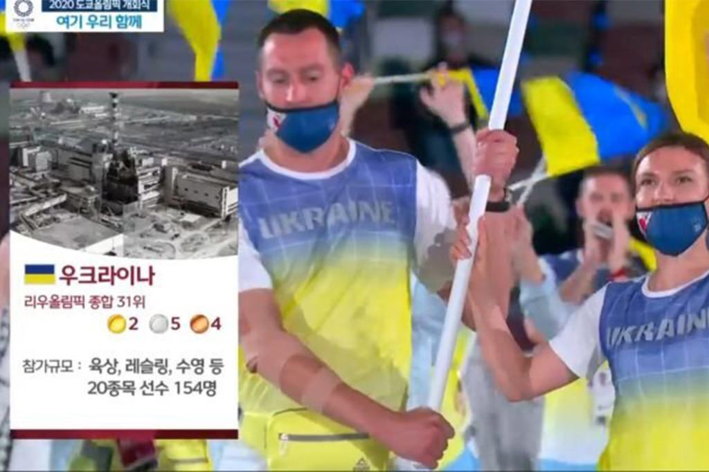 사진의 힘을 느끼게 한 MBC 올림픽 개막식 논란
