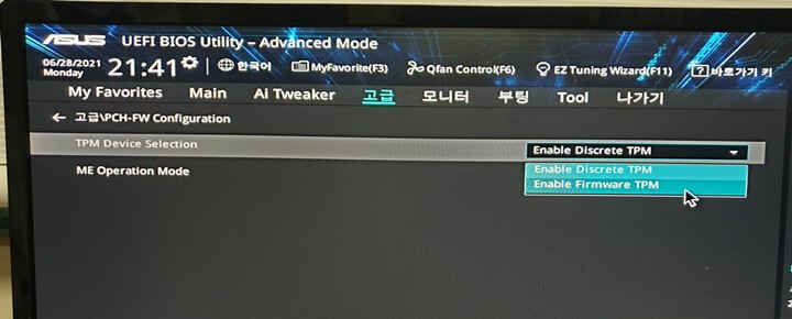 enable firmware tpm