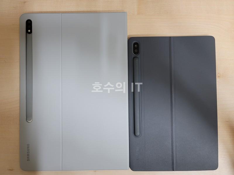 갤럭시탭 S6 S7 +