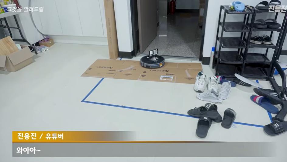 로봇 청소기 문 열어놓으면 밖으로 나갈까?(+ 경사 높이 문턱)