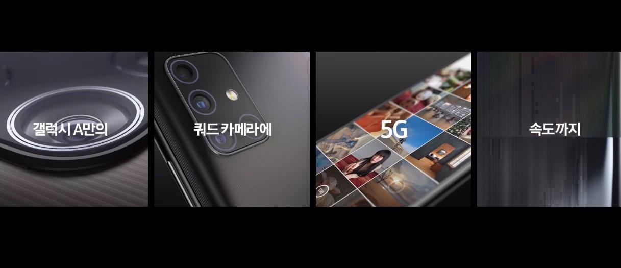 쿼드 카메라, 5G