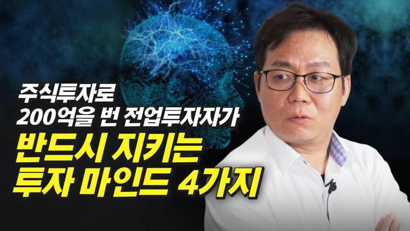 보컬_김형준