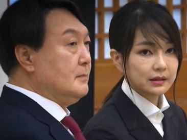 윤석열 와이프 김건희
