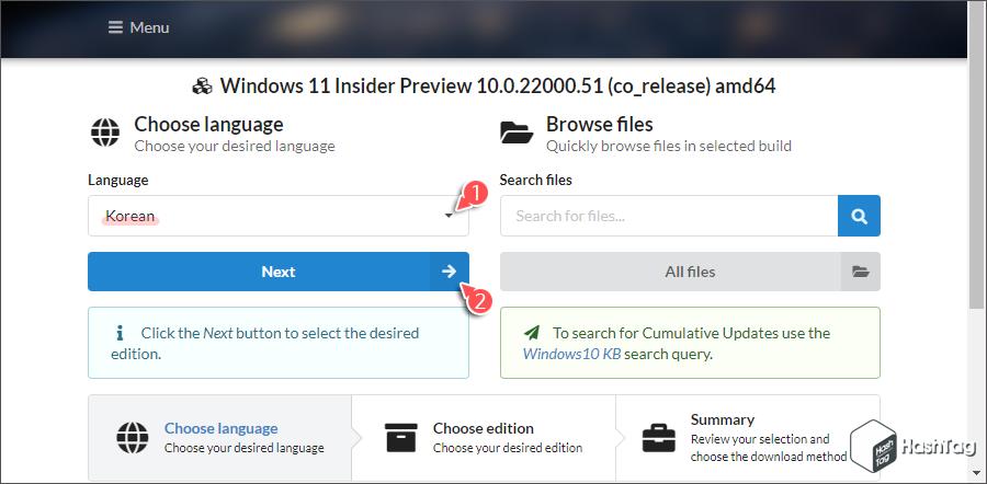 Windows 11 한글용 ISO 선택