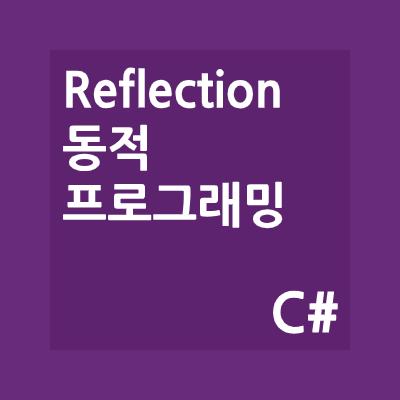 Refleciton