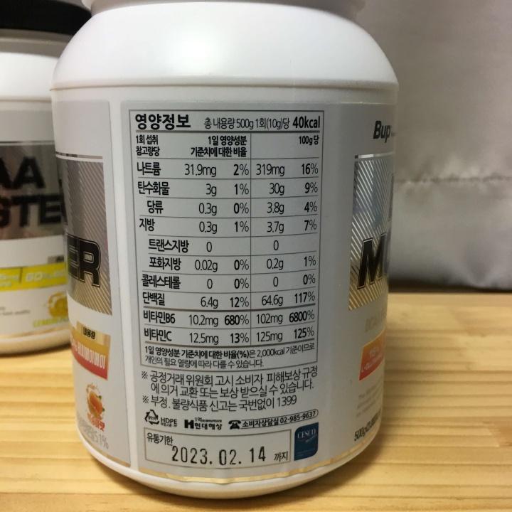 몬스터-BCAA-복숭아맛-영양정보