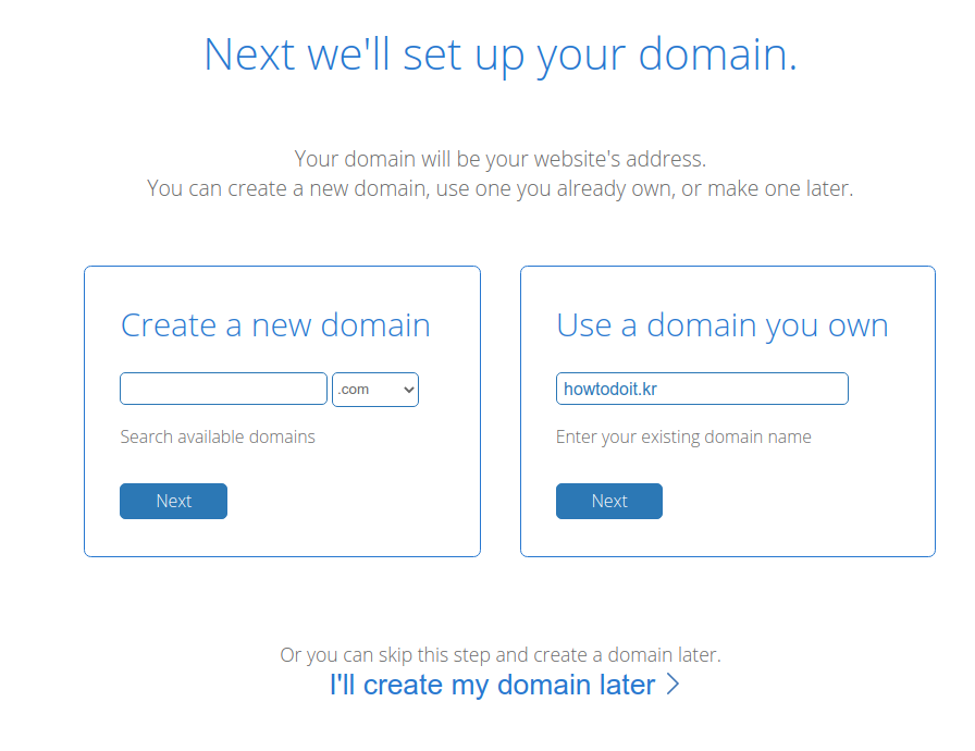 웹호스팅 블루호스트 가입후 사이트 만들기