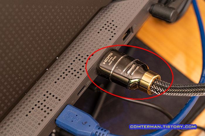 HDMI Ultra HighSpeed 케이블