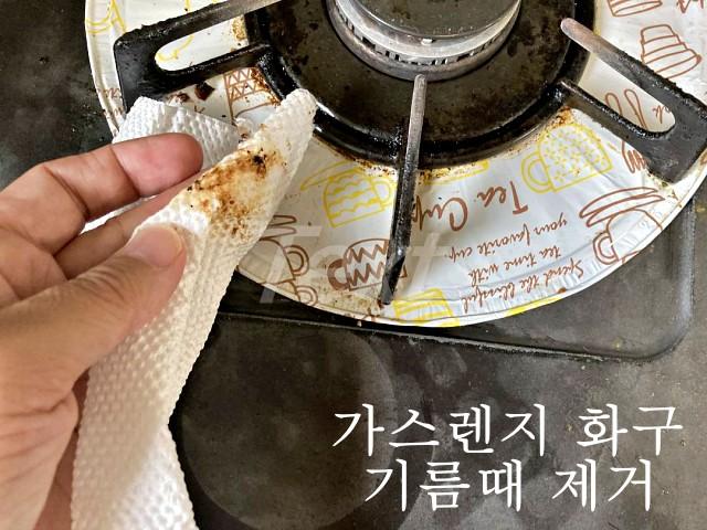 가스렌지 청소 마른 물티슈 활용법 청소팁, 집안일팁, 팁줌 매일꿀정보