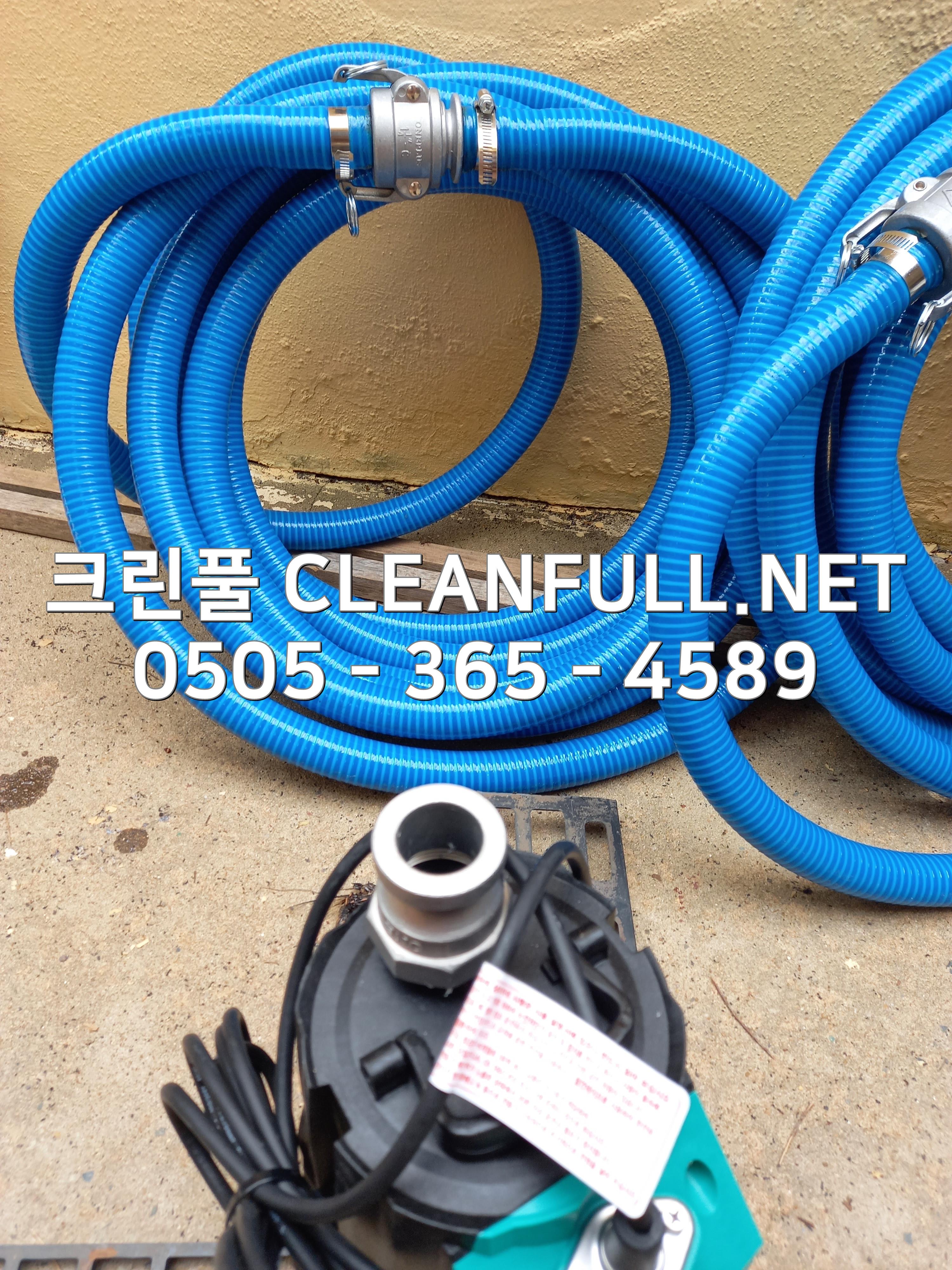 저수조청소 잔수처리용으로 모터 32A 구매 / 배수펌프 1/3마력 수중모터펌프 (잔수처리)