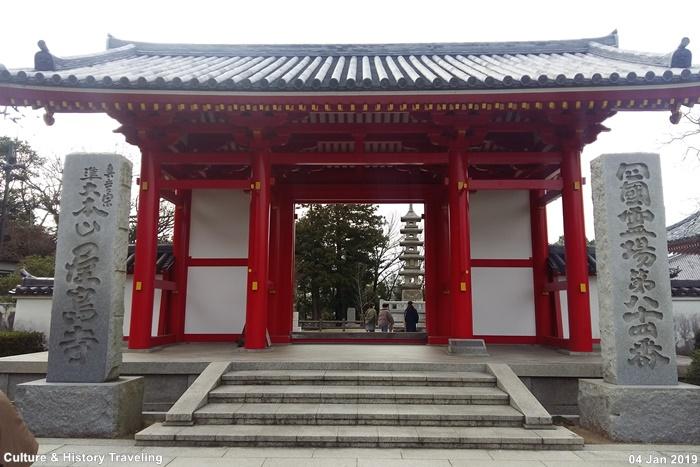 일본 가가와현 야시마지(屋島寺), 시코쿠지방 사찰