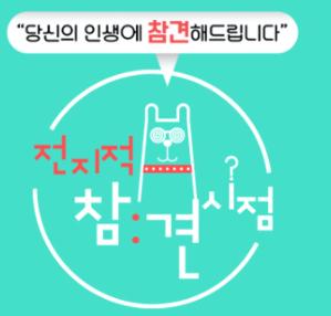 전참시 이준영 차 슈퍼카 드림카 롤스로이스 고스트 bmw i8 가격